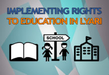 Implementing rights to education, right