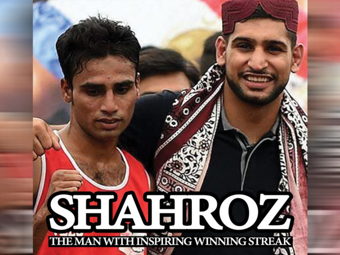 boxing, shahroz