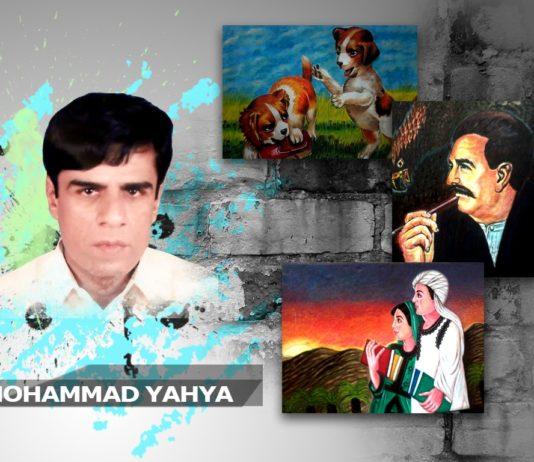muhammad yahya
