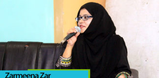 zarmeena zar, women empowerment in Pakistan