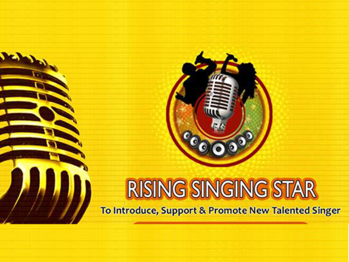 Singing Auditions in Karachi