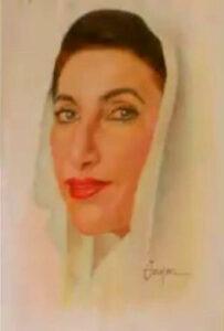 Benazir Bhutto Lyari