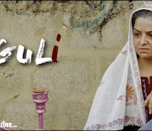 short film, Lyari, Mahlaqa Baloch