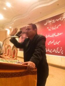 Abdul Latif Baloch, Lyari, Dawn