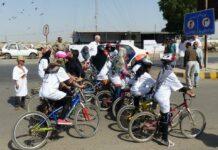 lyari girls, cycle race, pollution free. Karachi