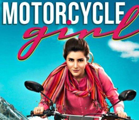 Breaking Stereotypes, Motorcycle Girl, Premiere, Karachi, Sohai Ali Abro