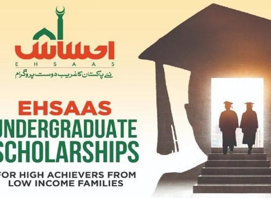 Ehsaas Undergraduate Scholarships, HIGHER EDUCATION COMMISSION